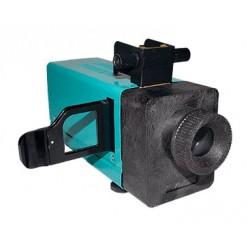 Объектив к фильмоскопу Ф75-1М